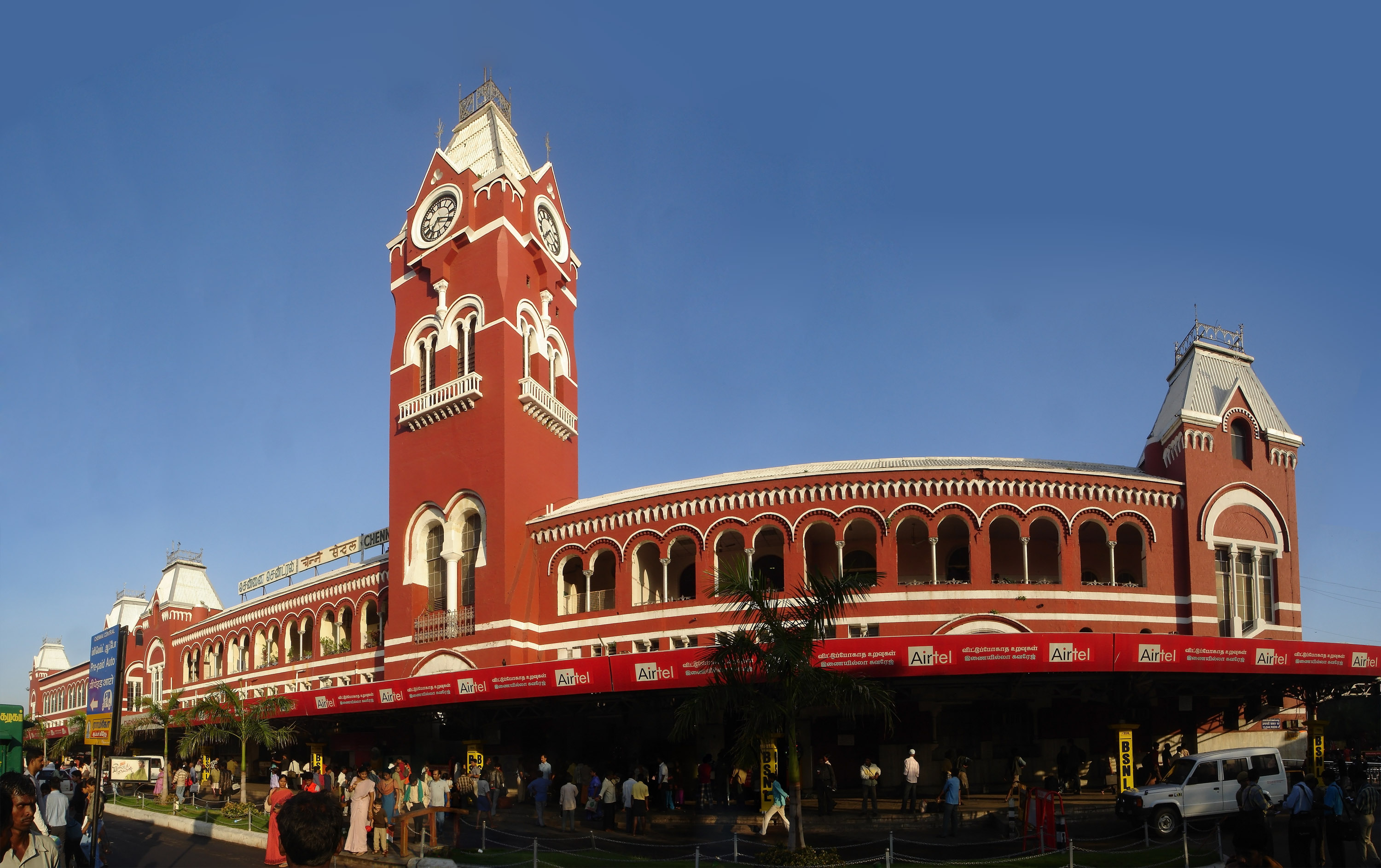 Chennai_Central_Station_panorama