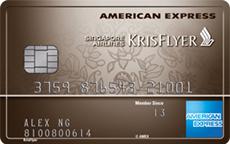 amex-krisflyer-ascend-card-copy