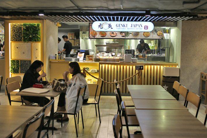 japanfoodsgarden6
