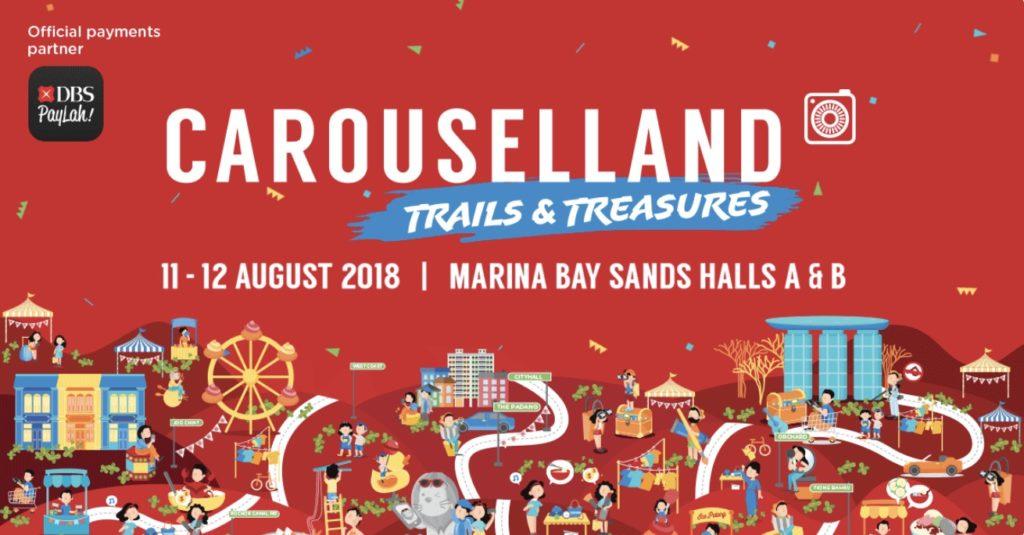 新加坡最大室内集市Carouselland即将开幕-热点新加坡